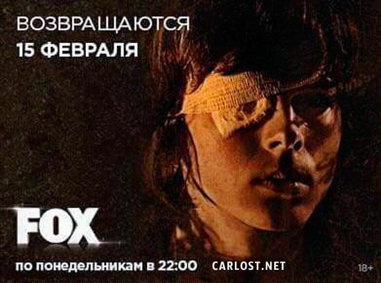 Carl Grimes (Chandler Riggs) con un parche en su ojo en los próximos capítulos de The Walking Dead